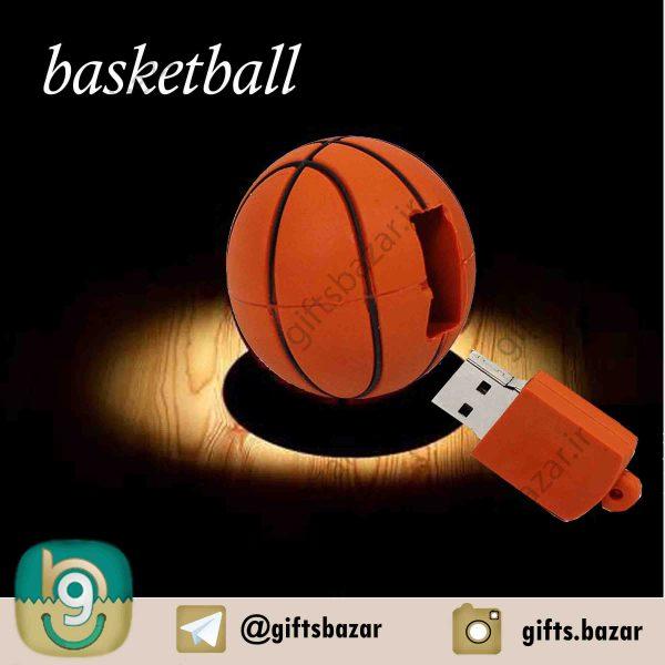 basketball_sport1