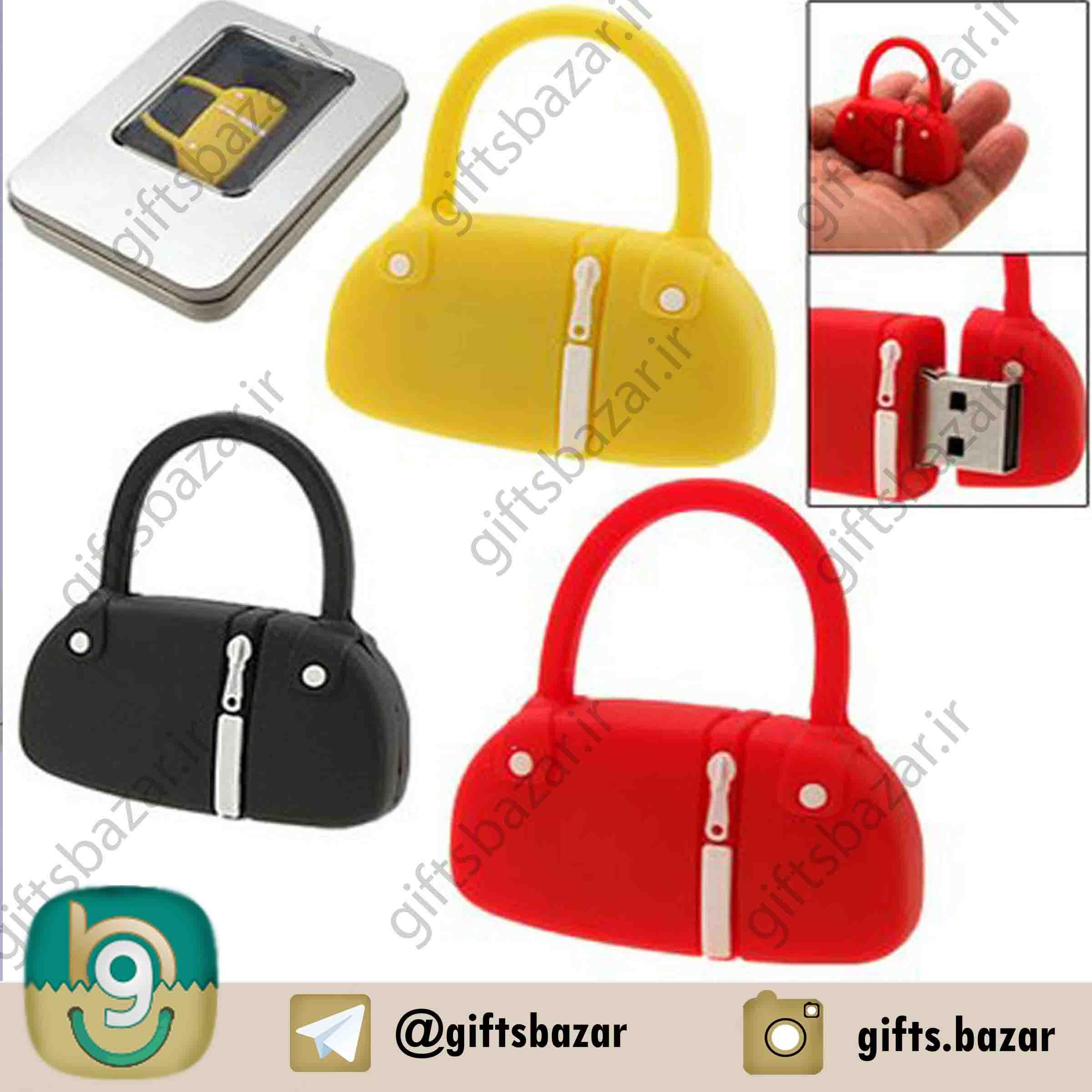 handbag_sport2