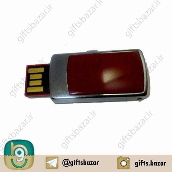 steel flash memory