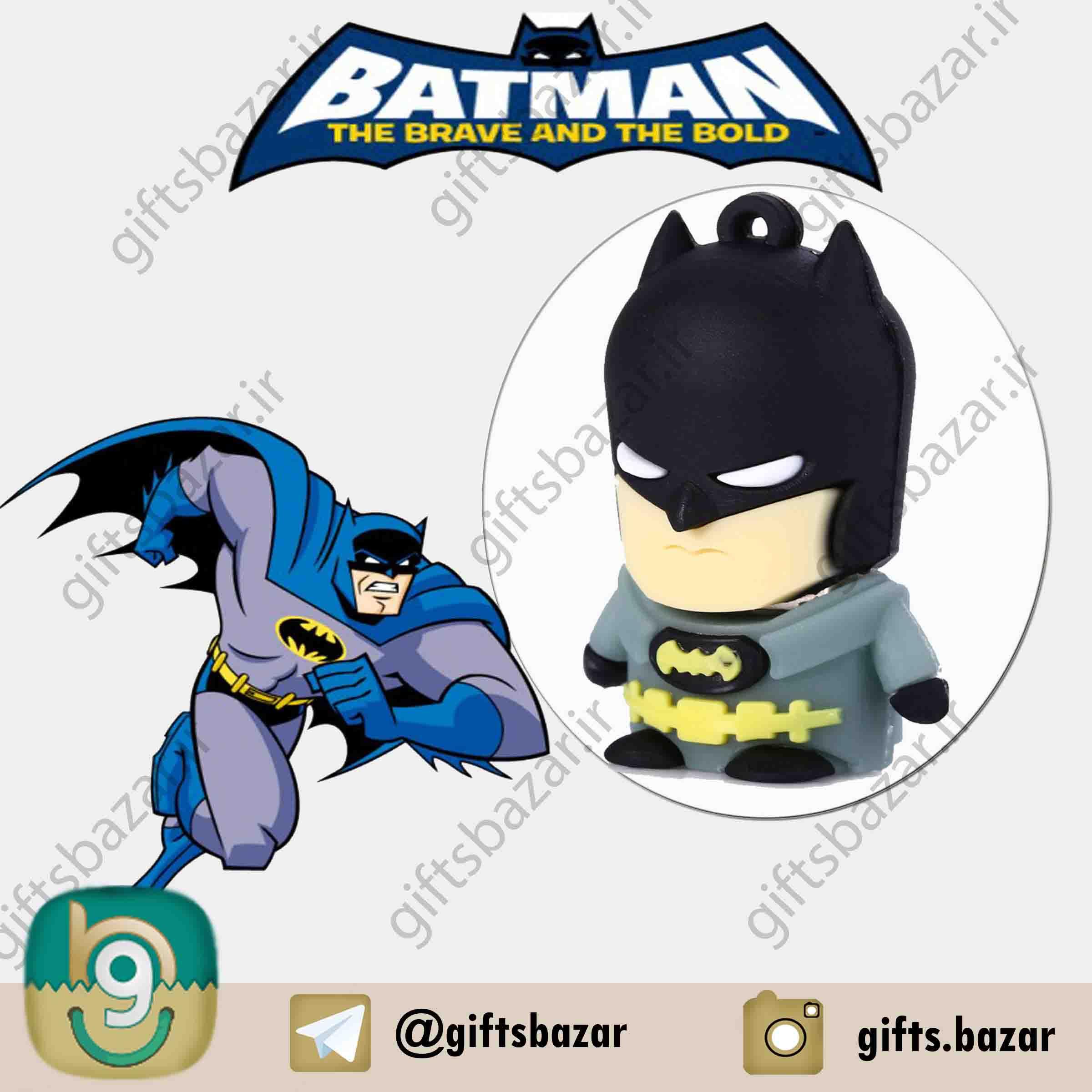 batman_cartoon1