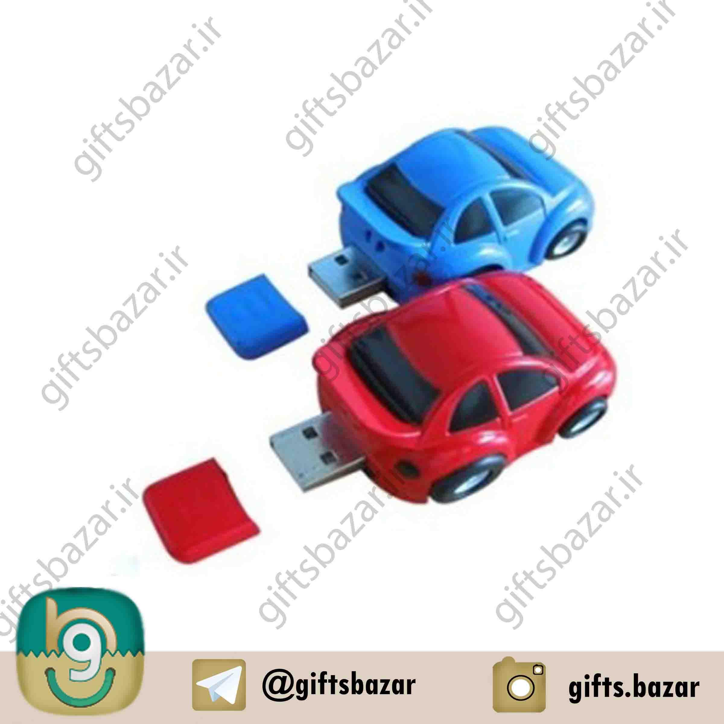 car2_cartoon2