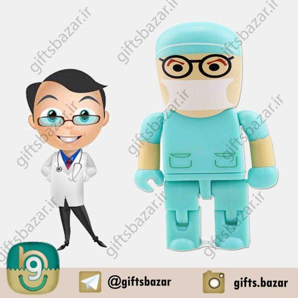 doctor_cartoon1
