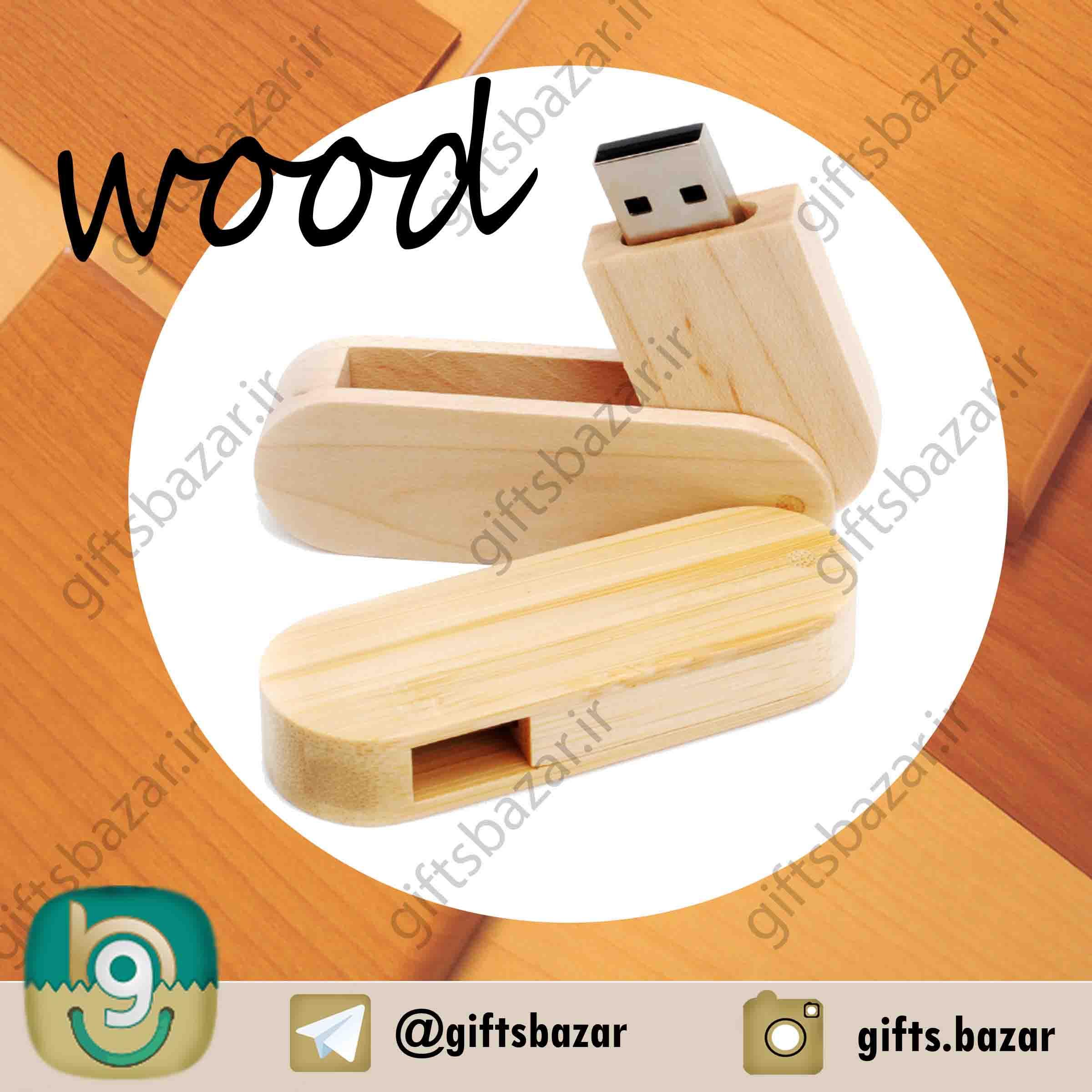 folding_wood1