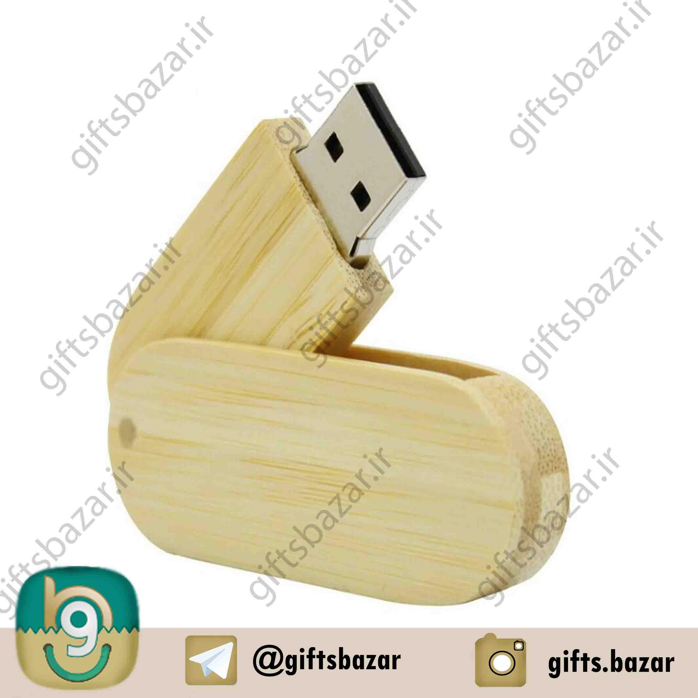 wood flash memory