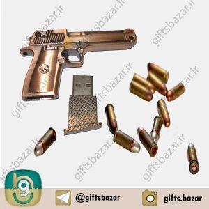 gun1_war1