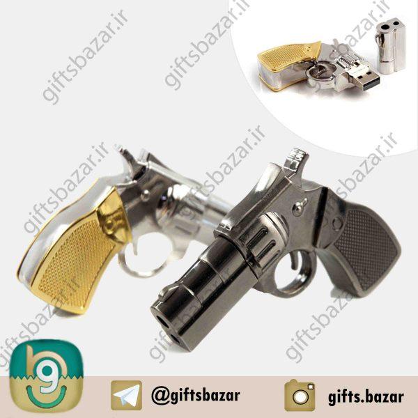 gun2_war1