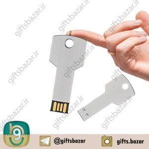 key_still1