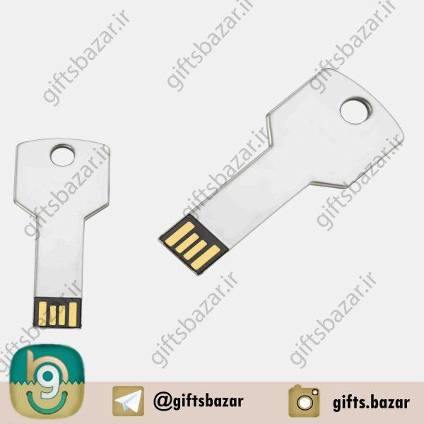 key_still2