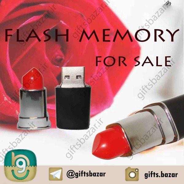 lipstick flash memory