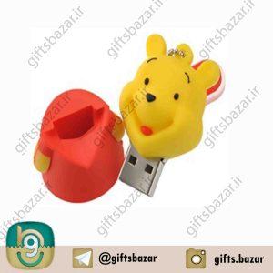 pooh2_cartoon2