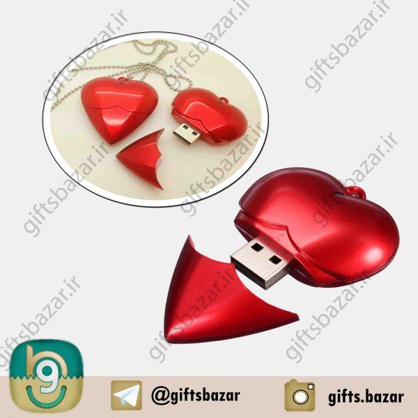 Heart flash memory